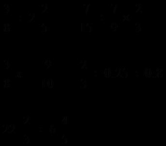 Math030_Nobitaexam001.png